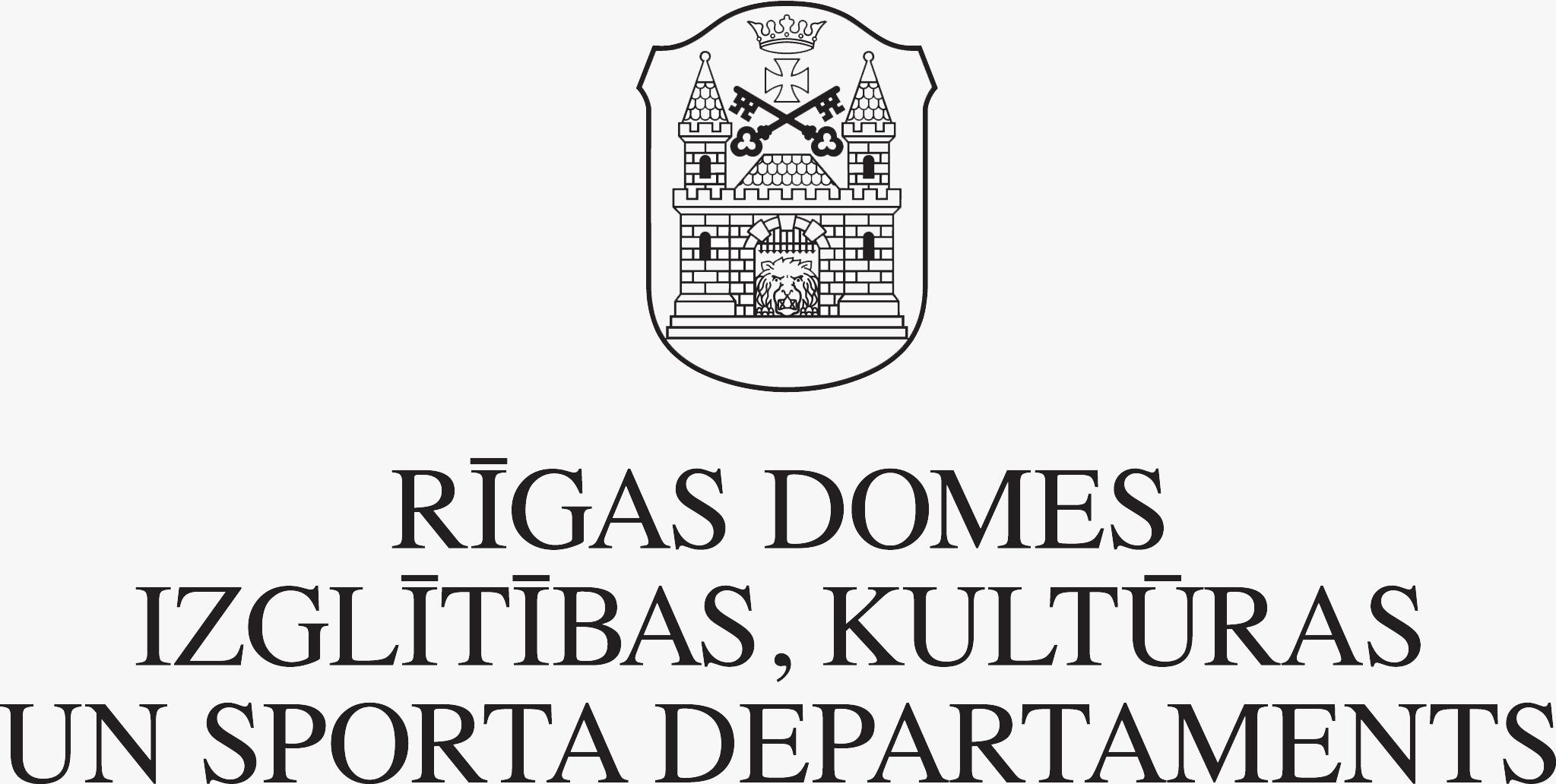 Rīgas Domes IKSD