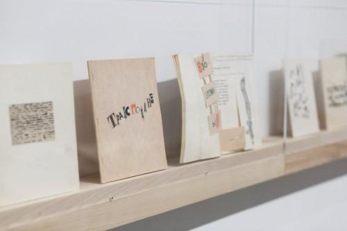 "Rī Ņikonova, Serge Segajs (Ry Nikonova, Serge Segay). Samizdata žurnāli ""Transponans"", 1979-1987. Van Abbes muzeja kolekcija, Eindhovena, Nīderlande."