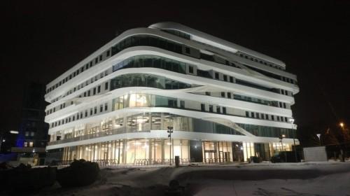 Latvijas Universitātes Zinātņu centrs